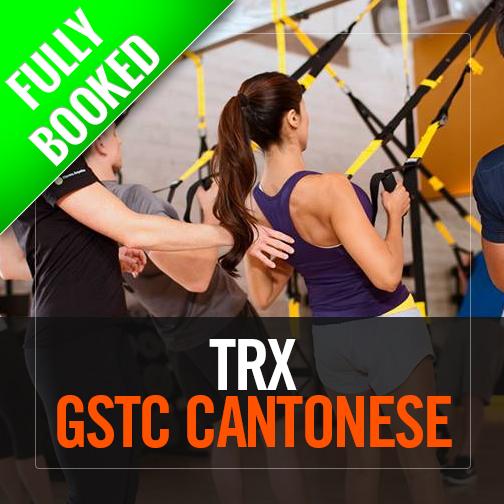 TRX GSTC : Cantonese