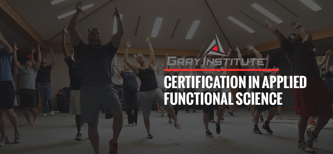 Gray Institute Certification in Applied Functional Science (CAFS) 科學應用功能